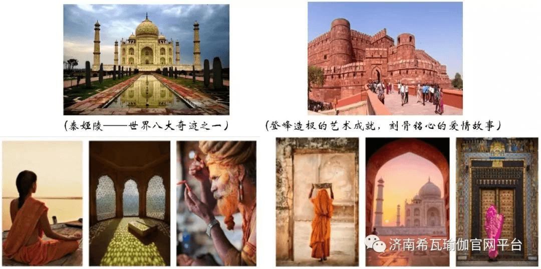 """带你去印度---探寻神秘的上帝国度""""喀拉拉邦""""2155.png"""